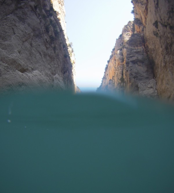 Agua, roca, cielo